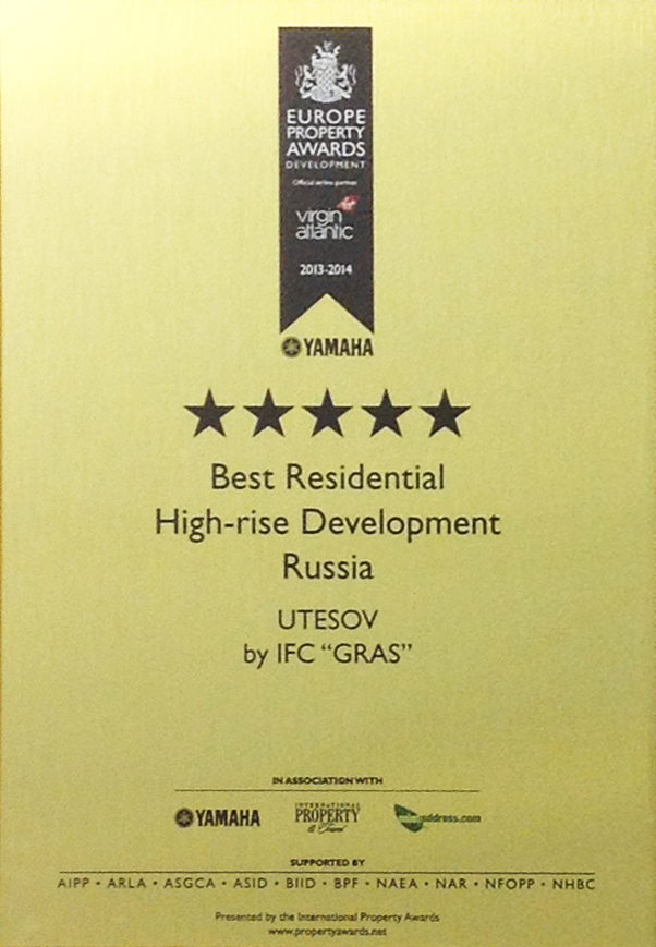 Многофункциональный жилой комплекс, ЖК Утесов, Карамышевская набережная, Проектируемый проезд, концепция, диплом, Europe Property Awards