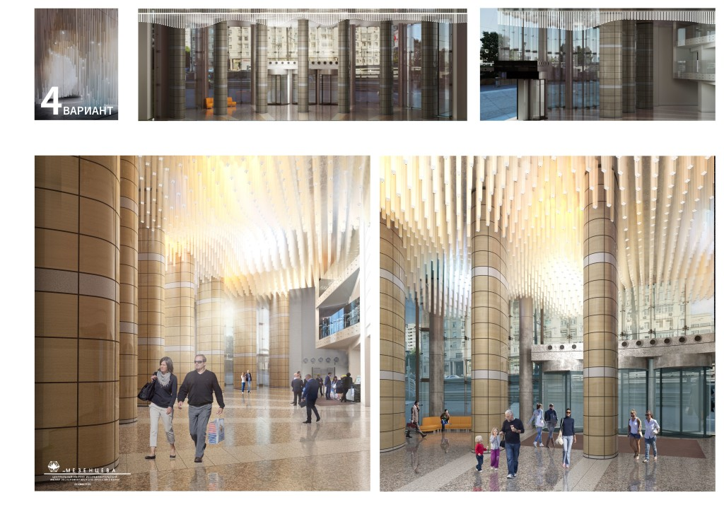 The architectural concept of the solution of the ceiling in the business center Nordstar Tower